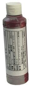 PCBチョコレート専用色素カカオバター 赤レッドRouge【510019】