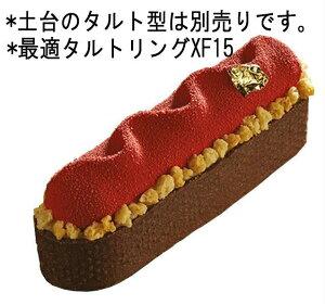 シリコン製ケーキ型 Sand(ビスキー,フィンガー,スティック,エクレア)【PX3204】115mm(10個取)Pavoflexパボーニ社製