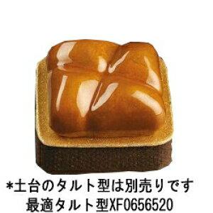 シリコン製ケーキ型 Rock(四角,オリガミ)【PX3207】55mm(8個取)Pavoflexパボーニ社製