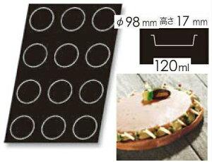 DEMARLE FLEXIPAN ドゥマール フレキシパン【0101】ロンド(円)サブレ;直径9.8cm(高さ1.7cm) 12取 業務用600×400mmフレンチサイズ