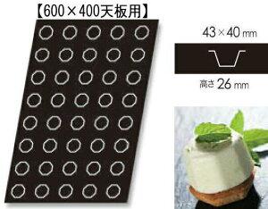 DEMARLE FLEXIPAN ドゥマール フレキシパン 八角形1560 8角形ケーキ 4.3cm 40取 業務用600×400mmフレンチサイズ