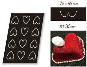 DEMARLE FLEXIPAN ドゥマール フレキシパン 立体ハート【2073】ハート型ケーキ 7.5cm(高さ3.6cm) 12取 業務用400×300mmフレンチサイズ