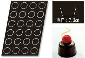 DEMARLE FLEXIPAN ドゥマール フレキシパン【3051】マフィン(カップ)7.3cm(高さ4cm)カップ 24取 業務用585×385mmフレンチサイズ