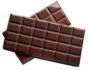 チョコレート型 板チョコ15.5cm タブレットBAR シリコン製 1枚取 シリコマートsilikomartオーブン冷凍兼用scg36