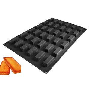 ヨーロッパサイズ シリコン型600400 フィナンシェ FINANCIER Rectangle cake mold 長角形 silikomart 業務用価格 SQ069