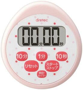 ドリテック 時計付防水タイマー T−565WT 大型液晶画面 最大99分 リピート・アラーム鳴動切替機能付ピンク【2879930】