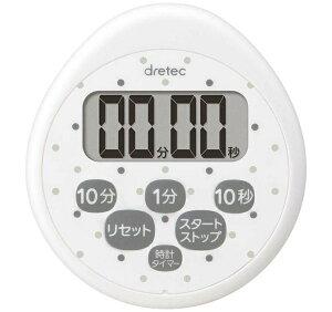 ドリテック 時計付防水タイマー T−565WT 大型液晶画面 最大99分 リピート・アラーム鳴動切替機能付ホワイト【2879920】