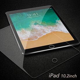 iPad 10.2 フィルム iPad 10.2 ガラスフィルム 旭硝子 10.2 inch 10.2インチ ガラス アイパッド タブレット 画面保護 シート 液晶保護フィルム 液晶保護シート 液晶 保護