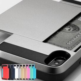 iPhoneXR ケース【iPhoneシリーズ15機種対応】iPhoneXS Max XR iPhone8 ケース iPhone7 ケース スマホケース カード収納 スライド式 耐衝撃 二重構造 ハードケース カラフル iPhone8 iPhone7 iPhone7Plus iPhone8Plus 6 6s SE 5s iPhoneケース