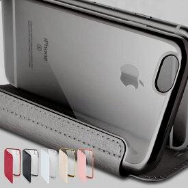 iPhoneXR ケース 【iPhoneシリーズ15機種対応】 iPhone8 ケース クリア 手帳型 手帳型ケース iPhoneXS Max iPhone7 7Plus iPhone8Plus 6 6s SE 5s iPhoneケース スマホケース