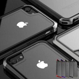 iPhoneXR ケース【iPhoneシリーズ12機種対応】iPhoneXS Max XR iPhone8 ケース iPhone7 ケース 背面ガラス 3パーツ メタル アルミ ハードケース iPhone8 iPhone7 iPhone7Plus iPhone8Plus 6 6s 耐衝撃 軽量 iPhoneケース アイフォンカバー おしゃれ メンズ