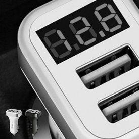 LED表示 車載充電器 2ポート シガーソケット 車載 シガーソケット 車載 大容量 3.1A スマホ 車 充電器 カーチャージャー iPhone7 スマートフォン タブレット スマホ充電器 バッテリー表示 デジタル 車内電圧確認 iPhone android スマートフォン