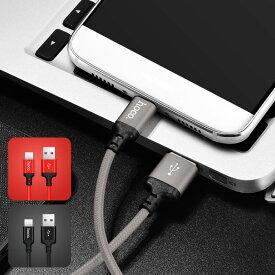 USB Type-Cケーブル Type-C USB ナイロンメッシュ 充電器 高速充電 データ転送 Xperia XZs / Xperia XZ / Xperia X compact / Nexus 6P / Nexus 5X 等対応 USB Type Cケーブル 長い ロング 充電ケーブル コード 断線しにくい アンドロイド Android 頑丈