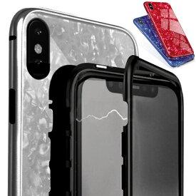 iPhoneXR ケース【iPhoneシリーズ10機種対応】iPhoneXS Max XR iPhone8 ケース iPhone7 ケース マグネット 背面ガラス 背面ガラス ガラス クリスタル シェル 風 大理石 ストーン iPhone8 iPhone7 iPhone7Plus iPhone8Plus 6 6s iPhoneケース アイフォンカバー おしゃれ