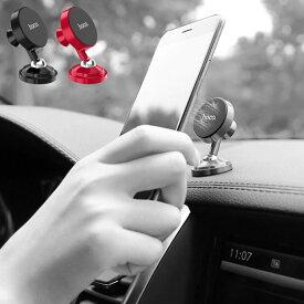 iPhoneXR iPhone8 iPhone 11 Pro Max 車載ホルダー iPhone スマホ スマートフォン マグネット式 車載スタンド スマホスタンド マグネットスマホホルダー iPhone7 iPhone7 Plus iPhone6s iPhone6s Plus 7インチ大型 スマホ対応