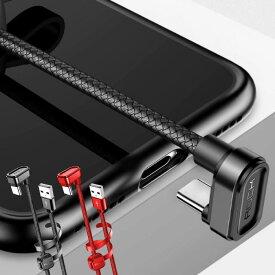 【1m】 U字型 USB Type-Cケーブル Type-C USB ゲーム ゲーマー 180度 充電器 高速充電 データ転送 Xperia X compact Nexus 6P Nexus 5X Galaxy HUAWEI MacBook 等対応 USB Type Cケーブル 充電ケーブル コード 断線しにくい ナイロン メッシュ 頑丈