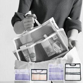 バッグインバッグ 小さめ 大きめ a4 インナーバッグ 軽い メッシュ 透明 半透明 軽量 バッグ ポーチ レディース バッグの中を整理整頓 バックインバック おしゃれ かわいい 韓国ファッション 旅行