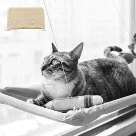 猫 ハンモック 猫窓 猫窓ハンモック 吸盤タイプ 省スペース 猫用ベッド 猫用ソファ 日向ぼっこ 日光浴 取り付け簡単 手洗い可能 窓用 夏冬兼用 ペット ねこ ネコ おまけ付