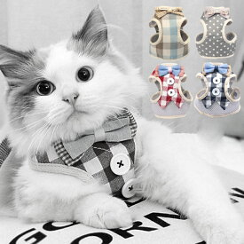 猫 ハーネス リード 猫用ハーネス メッシュ 通気性 散歩 お出かけ リード付き リスト 胴輪 リボン チェック ペット ねこ ネコ