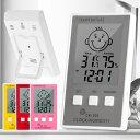 温湿度計 デジタル マグネット デジタル温湿度計 温度計 湿度計 赤ちゃん 時計 アラーム かわいい 室温計 磁石 フック…