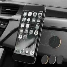 マグネット スマホホルダー 車載ホルダー 車 ダッシュボード マグネットホルダー 強力粘着 壁 磁石 360度回転可能 iPhone11 Pro Max iPhoneXR iPhoneXS iPhone8 iPhoneX 収納 壁面収納 スマホ スタンド iPhone6 iPhone6s Plus iPhone5 5S iPhone7 Galaxy 全機種対応