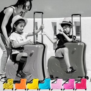 スーツケース mサイズ 子どもが乗れる キャリーバッグ 子供用 かわいい 子供乗れる キャリーケース 子供 キッズキャリー 子供キャリー 乗れる 軽量 大容量 男の子 女の子 出産祝い 誕生日 旅