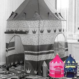 キッズテント インドアテント 子供テント 子供用テント 子供ハウス テントハウス 秘密基地 室内テント プレイテント ボールハウス 室内 おもちゃ 子供 テント キッズ 組み立て式 室内用 お城 ピンク ブルー おまけ付