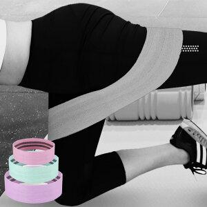 トレーニングバンド 美尻 3本セット エクササイズ チューブ ゴムバンド ヒップアップ バンド トレーニング器具 筋トレ フィットネス ヨガ ストレッチ 体幹 ダイエット リハビリ 強度別 在宅