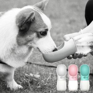 ペット給水器 携帯用 水飲み器 350ml 水漏れ防止 お出かけ 散歩 旅行用品 ウォーターボトル 水筒 ランニング 携帯便利 犬猫用 軽量 おでかけ用品 お出かけ給水 ストラップ アウトドア キャン