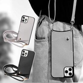 iPhone12 ケース ストラップ付き レザー ショルダーストラップ iPhone11 スマホケース iPhone SE XR iPhone8 mini XS Pro Max ロングストラップ 落下防止 SE2 第2世代 iPhone12Pro iPhoneケース レディース 可愛い カバー かわいい カード収納 カードケース Plus 7 6s 6