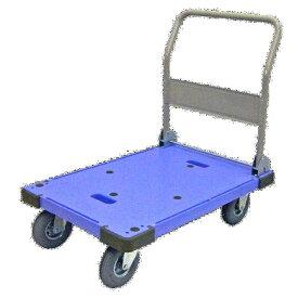 ナンシン エアータイヤ付樹脂台車N-DSK-312AR 900×600 積載荷重:250kg