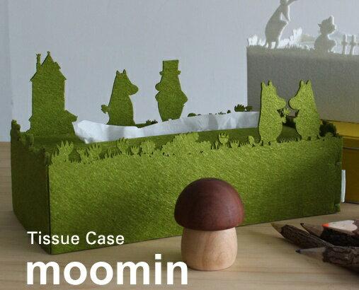 ティッシュケース ムーミン グリーン ホワイト Tissue Case Moomin おしゃれ かわいい tissuecase house