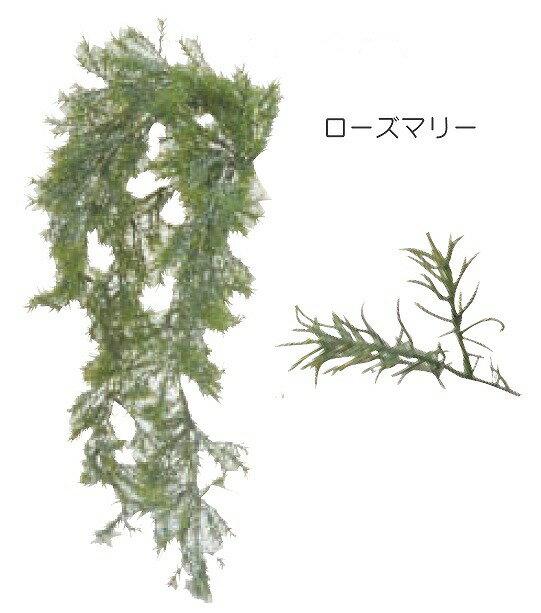 ローズマリー ブッシュ VG Rosemary Bush イミテーション 造花
