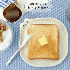 トーストプレート かりふわ ねこ デコレ DECOLE 猫 ねこ ネコ cat キャット パンメゾン ブレッドトレイ 中皿 パン皿 食器 キッチン かわいい おしゃれ
