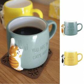 マグカップ つめとぎマグ トラ猫 ハチワレ デコレ DECOLE HAPPY cat day ハッピーキャットデイ ねこの実マグ れもん りんご マグカップ マグ 陶器