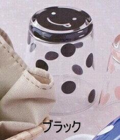 ノーティ グラス ブラック レッド ブルー ピンク グリーン コップ 子供用 キッズ 日本製