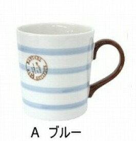 Naif ナイーフマグ A ブルー A レッド A ベージュ A グリーン マグ マグカップ 日本製