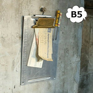 メタル クリップボード B5 ブラス アンティーク風 バインダー シルバー ゴールド ダルトン DULTON 117-330B5-BS 文具 ステーショナリー 生活雑貨 バインダー