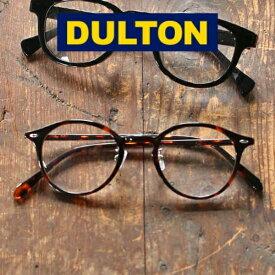 DULTON ダルトン 老眼鏡 リーディンググラス ブラウン 茶色 ボストン YGJ115TO READING GLASSES 男性用 女性用 男性におすすめ おしゃれ シニアグラス 老眼鏡 メガネ めがね 眼鏡