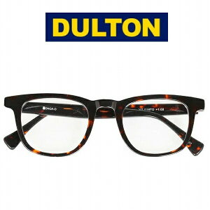 DULTON ダルトン 老眼鏡 ウェリントン ブラウン リーディンググラス 茶色 YGJ116TO READING GLASSES 男性用 女性用 男性におすすめ おしゃれ シニアグラス 老眼鏡 メガネ めがね 眼鏡