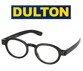 DULTON ダルトン 老眼鏡 リーディンググラス / YGJ75BK ブラック 黒色 ボスリントンタイプ READING GLASSES BLACK 男性用 女性用 男性におすすめ おしゃれ シニアグラス 老眼鏡 YGJ75BK
