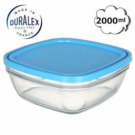 デュラレックス カレボウル 2000ml 正方形 DURALEX N9023 全面物理強化ガラス 蓋フタ付き フランス製 ブルー ガラスボウル ボール ボウル ガラス タッパー 電子レンジOK 保存容器 蓋付き おしゃれ