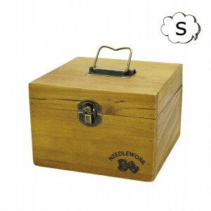 NEEDLEWORK ウッドソーイングボックス Sサイズ A320 木製救急箱 ソーイング 裁縫箱 収納 ボックス 救急箱 コスメ メイク ツール パッチワーク キルト シンプル 救急箱/救急箱/木箱/かわいい/ナチ