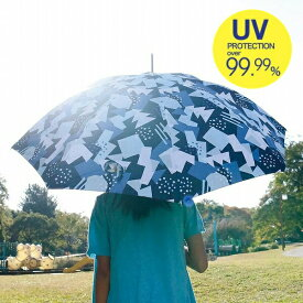 日傘 完全遮光 長傘 晴雨兼用 傘 ネイビー×ブルー ランドスケープ UVカット率・遮光率とも99.99% 1級遮光 親骨58cm TULZ1150 おしゃれ 晴雨兼用 傘 かさ 日傘 アンブレラ 日焼け防止