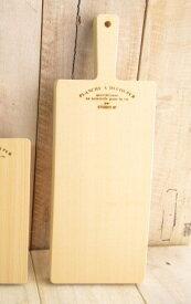 スタジオエム(スタジオM) デクペール Lサイズ カッティングボード 木製 まな板