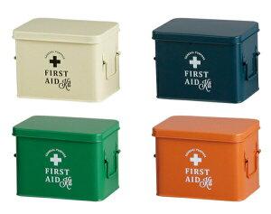 フェール ファーストエイドボックス S アイボリー ネイビー グリーン オレンジ 救急箱 インテリア雑貨 整理用品 収納ボックス