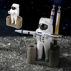 ペンスタンド アストロノーツ 宇宙飛行士 セトクラフト SR-7213 ペンスタンド おしゃれ ペン立て ペンたて ぺんたて 鉛筆立て 鉛筆たて 筆立て 筆たて 文具整理 卓上整理 机上整理 文具収納 卓