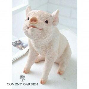ルックアップ・ベイブ アンティーク調 ぶた ブタ 豚 pig コベントガーデン COVENT GARDEN TS-40 ガーデンマスコット ガーデニング 置き物 オブジェ オーナメント 動物