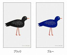 キッチンクロス バード ブラック ブルー 小鳥 ことり コトリ 鳥 とり トリ バード bird キッチンクロス キッチンクロス キッチンワイプ 布巾 ふきん 台拭き スポンジワイプ