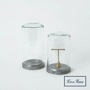 ディスプレイドーム キャスト アイアン S Horn Please 志成販売 アンティーク風 オブジェなどを展示するのにオススメなガラス製ドームケース / GLASS DOME 展示用ガラスドーム 店舗什器 ディスプ
